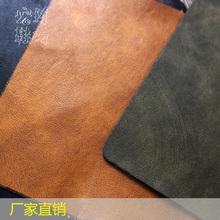 皮料批发宏臻鞋材PU人造革双色扫把纹抛焦革仿棉绒耐水解鞋面料