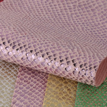 PVC烫金/银 蛇纹 仿棉绒底0.6mm 适用于箱包手袋,鞋革,电子包装革