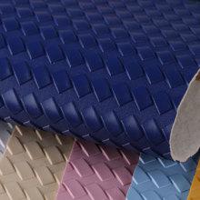 PVC擦色编织纹 仿棉绒底1.5mm 适用于箱包手袋,鞋革,电子包装革