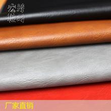 宏臻鞋材厂家直销2017秋冬新款0.8mm鞋面料PU皮革软包