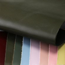 大量现货PU革 针纹毛布底1.3mm 适用于:鞋革、箱包、女包等纹路图