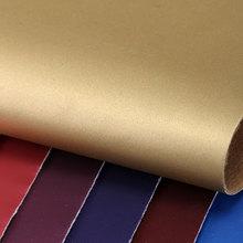 大量现货PU革 平纹 毛布底1.0mm 适用于:鞋革、箱包、女包等
