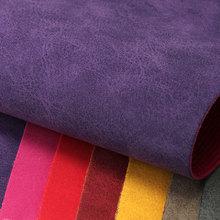 大量现货PU革 毛布底0.85mm 适用于:鞋革、箱包、女包等纹路图