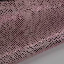 贴膜 蛇纹仿棉绒底 0.6厚 适用于服装,箱包,鞋革等