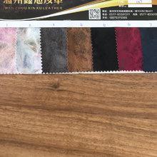 0.6厚 贴膜 仿棉绒底 适用于服装 箱包 鞋等