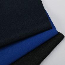 热销PU 磨砂 仿棉绒底0.8mm 适用于箱包手袋等