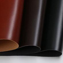 热销PU 背涂底1.0mm 适用于箱包手袋等