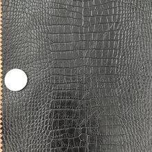 0.9厚斜纹底 鳄鱼肚皮纹 适用于箱包 服装