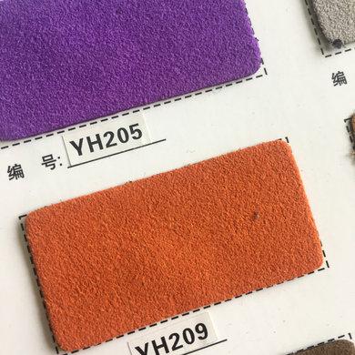 现货供应超纤翻毛皮,环保品质,现货供应,品种多,颜色全,