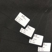 绒面超纤、翻毛皮、韩国绒。现货供应,颜色、规格齐全