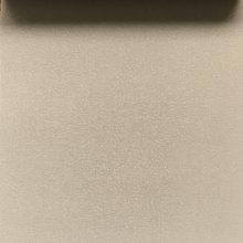 剪刀刮不烂的透气革/科技布