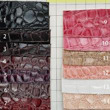 PVC 高光鳄鱼纹石头纹酒盒酒店用品面料0.6针底多色可选