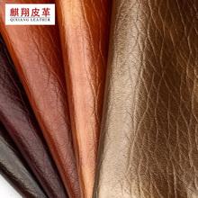 现货 1.5厚半PU皮革面料呼吸革防水透气皮料科技布沙发座椅