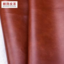 厂家直批pvc鱼网布油蜡皮软包箱包沙发卡座皮料复古双色皮革