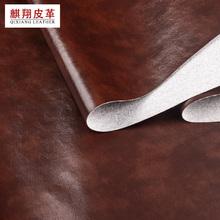 拉毛布底油蜡皮复古套色pvc皮革软硬包沙发卡座皮料