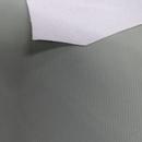 春亚纺干贴厚度0.2