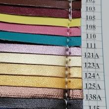 0.7纳帕纹 皮革